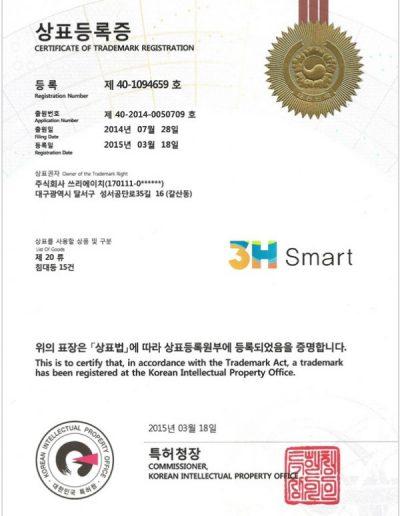 商標註冊證