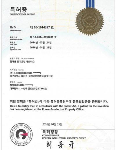 專利証 (第10-1614327號)-certificate of patent1