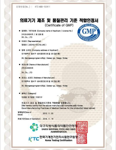醫療儀器製造和品質管理標準適合認證書 (KTC-ABB-150411)certificate of conformity to standard for manufacturing medical device and quality control