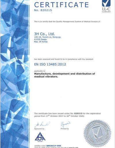 ISO 13485認證_600x870